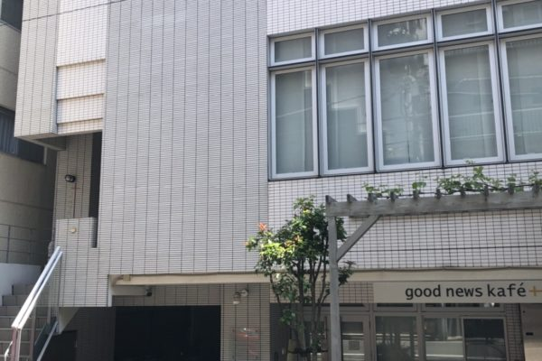 Lipsy 赤羽店【6/29 new open!!】セルフホワイトニングサロン