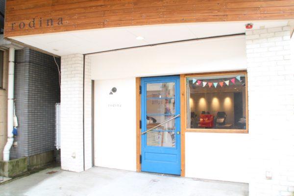 Lipsy 横浜大口店【10/14 new open!!】セルフホワイトニングサロン